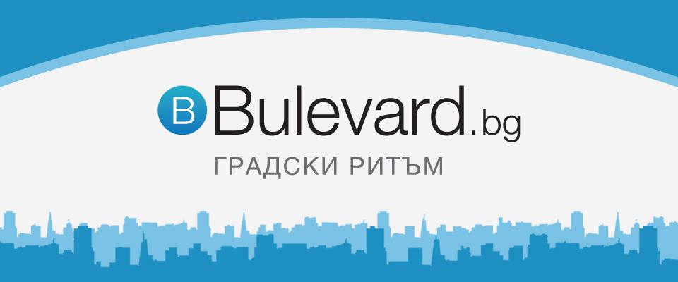 Bulevard.bg