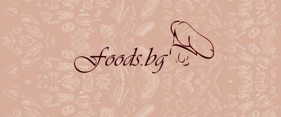 Foods.bg