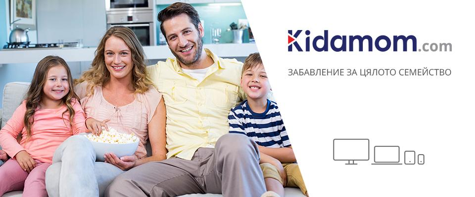Kidamom.com